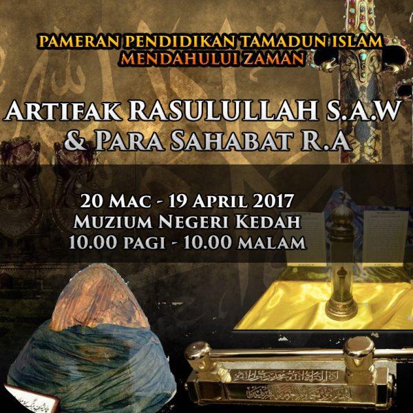 pameran-tamadun-islam-featured